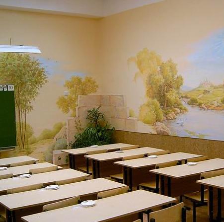Школьный класс 2.1