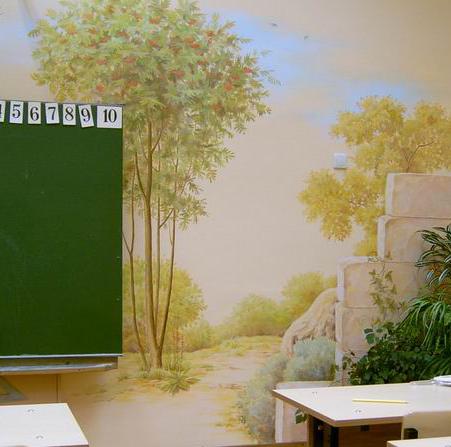 Школьный класс 2.4