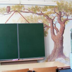 Школьный класс 1.4